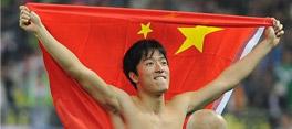 刘翔亚运男子110米栏三连冠