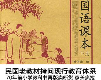 孝义文化的手抄报资料