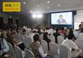 直击坎昆气候大会:UNFCCC和COP16主席新闻发布会