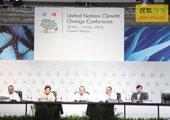 直击坎昆气候大会:COP16主席倡议发布会