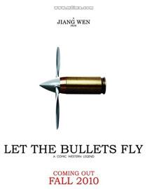 《让子弹飞》海报