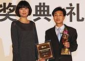 年度优秀服务品牌服务价值体现奖:重庆长安铃木汽车有限公司