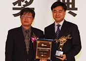 年度优秀服务品牌客户满意度奖:上海通用汽车有限公司雪佛兰品牌