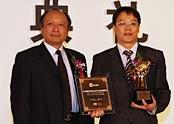 年度优秀服务品牌品牌影响力奖:一汽-大众汽车有限公司大众品牌