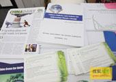 直击坎昆气候大会:中国应对气候变化宣传资料
