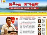 第五届中国汽车营销峰会