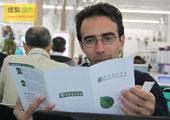 直击坎昆气候大会:外国记者阅读中国NGO宣传资料
