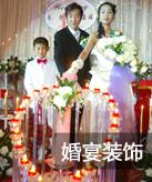 冬季婚礼的10个奇思妙想——婚宴装饰
