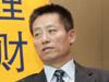 2010金融理财网络盛典,2010网络盛典,华夏人寿,张剑敏