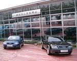 北京市德奥达旧机动车经纪有限公司