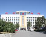 北京市公交汽车驾驶学校有限公司