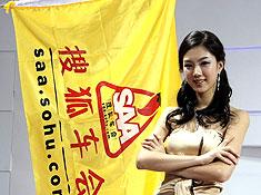2010广州车展网友看展团报道现场
