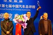 年度最佳SUV 上海大众途观