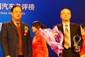年度最佳中国汽车品牌 吉利汽车