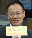 圆桌星期二,教育巨头高峰论坛,北大青鸟教育集团IT教育CEO杨明