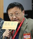 圆桌星期二,教育巨头高峰论坛,安博教育集团副总裁黄钢,搜狐教育总评榜,搜狐出国