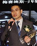 奔驰(中国)汽车销售有限公司 南区经理梁监