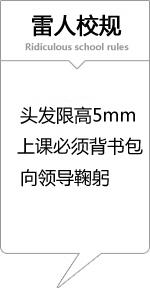 2010年度教育新闻 新闻人物 根叔 方舟子 唐骏 朱清时 南方科大