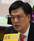 搜狐教育 圆桌星期二 移民大鳄高峰论坛 齐立新