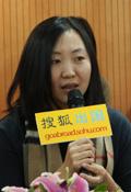 搜狐教育 圆桌星期二 移民大鳄高峰论坛