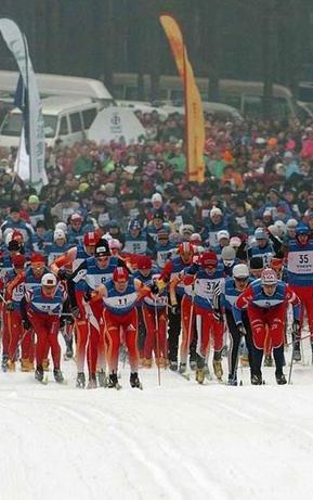 长春净月瓦萨国际滑雪比赛