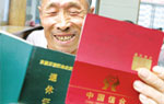 上海开始试行柔性延迟申领养老金