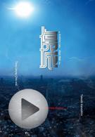 《伤城》-高清正版在线观看