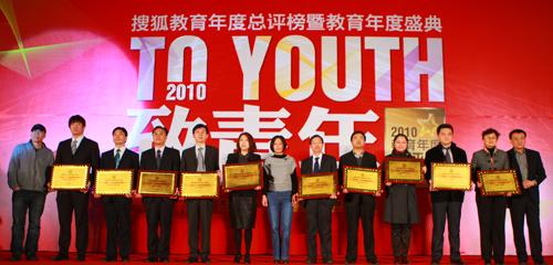 中国十大品牌商学院