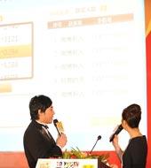 2010中国教育年度总评榜暨搜狐教育年度盛典