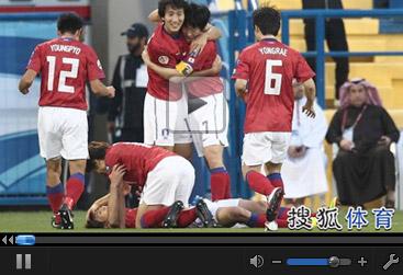 视频集锦-袋鼠奇兵头槌破门 澳大利亚1-1平韩国