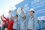 北京现代杯首届北京山地徒步