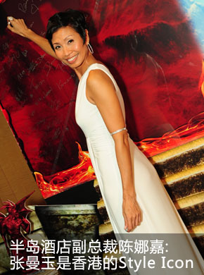 半岛酒店香港及泰国地区副总裁,香港半岛酒店总经理陈娜嘉