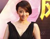 2010年度风尚影视女明星:赵子琪