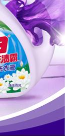 周迅代言立白洗衣液广告