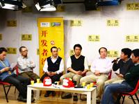 开发者沙龙圆桌讨论环节