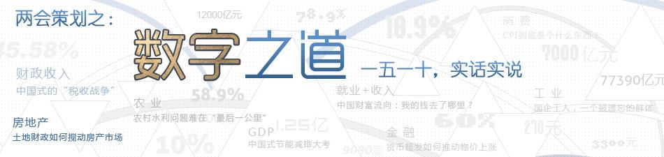 中国移动公司矩阵型组织结构图