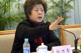 上海人大代表称贞操是最好的嫁妆