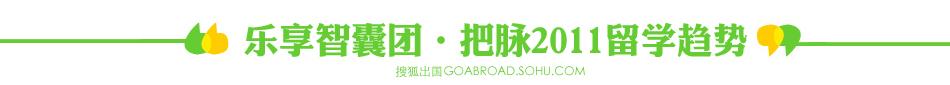 国际教育展,中国国际教育巡回展,教育展,留学展,留学,出国,留学中介