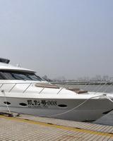 2011广州国际游艇展