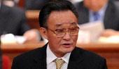 2009吴邦国人大常委会工作报告