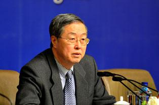 央行行长周小川谈货币政策及金融问题