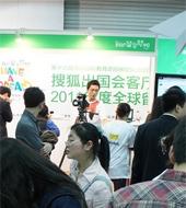 带着微博看教育展 我的留学梦想 第十六届中国国际教育巡回展