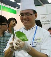新加坡厨师学院教师演示
