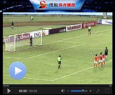 视频集锦-铁卫补时送点奥比纳捡漏 阿雷马1-1鲁能