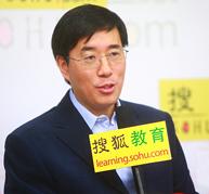 新东方教育科技集团执行总裁 陈向东