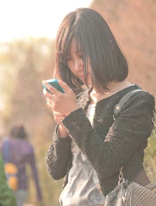微博莲儿2011——长久博宇雷诺