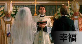 经典推荐:四个婚礼和一个葬礼