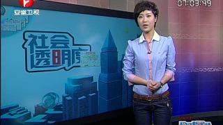 视频:河南洛阳免费公厕变身大酒店