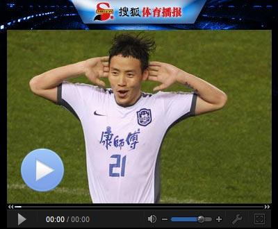 视频集锦-陈涛世界波泰达遭逆转 墨尔本2-1天津