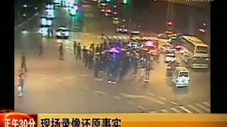 视频:保时捷出租车相撞的哥夫妻很受伤